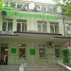 Крымские «власти» потребовали продать национализированные активы Коломойского