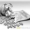 Днепропетровский чиновник рассказал, как раздавал землю по указке «крышевавших» его «боссов» (ВИДЕО)