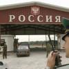 Боевиков «ЛНР» перестали пускать в Россию