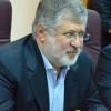 Обнародовано последнее распоряжение губернатора Коломойского