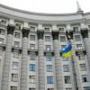Кабмин вводит разовую декларацию о доходах и имуществе граждан