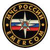 У МЧС не нашлось машин для доставки грузов в Хакасию