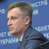 Диверсанты готовили сценарий Донбасса для Одессы – Наливайченко (ВИДЕО)