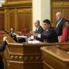Рада создала рабочие группы по расследованию коррупции в Кабмине и тарифам