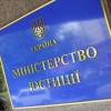 Проходит обыск у главы департамента Минюста