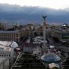 В Киеве появился официальный справочник улиц