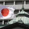 Япония выделит Украине $1,8 миллиардов помощи