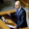 Яценюк разрешил украинцам узнать все про бизнесменов