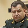 В Украине растет угроза террористических актов — министр обороны