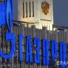 Еврокомиссия сегодня должна предъявить «Газпрому» обвинения в монополизации рынка — СМИ