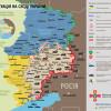 Ситуация в зоне АТО на 29 апреля (КАРТА)