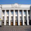 ВР решила переименовать Днепропетровск и Днепродзержинск