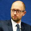 Яценюк расказал, когда повысят соцвыплаты