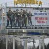 Боевиков «ДНР» разыграли по телефону: наемника выдали за агента «Правого сектора»