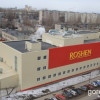 ФСБ и ОМОН заблокировали российскую фабрику Порошенко