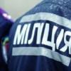 Украинской милиции доверяет четверть населения