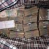 Сына экс-главы Донецкой ОГА поймали на угольных аферах и изъяли свыше 16 миллионов гривен