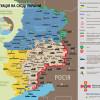 Ситуация в зоне АТО на 28 апреля (КАРТА)