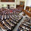 В Раде провалили голосование закона о госслужбе