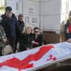 На Майдане попрощались с погибшим бойцом АТО с Грузии