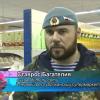 Боевик из Абхазии возглавил в Донецке «республиканскую» торговую сеть