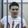 По делу Савченко назначены новые экспертизы