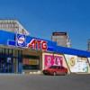 Верховной Раде предложили национализировать сеть АТБ