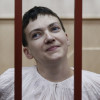 Савченко привезли в Басманный суд