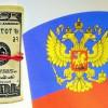 Украина не обращалась к РФ по реструктуризации долга
