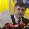 Порядок во время майских праздников будут обеспечивать 42 тыс. силовиков — Аваков