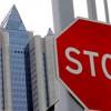 ЕК исключает переговоры с Кремлем по делу Газпрома