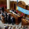 Депутаты намерены блокировать трибуну до создания ВСК по расследованию коррупции в Кабмине Яценюка