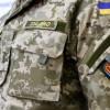 Бойцы ВСУ примут участие в военных учениях «Кленовая арка» в Литве