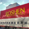 Фабрику Roshen в Липецке подозревают в незаконном возмещении НДС на $3 млн