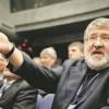 «Укртранснефти» назначили руководителя, Коломойский уже возмущен