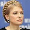 Из украинской Генпрокуратуры пропали материалы по делам Тимошенко