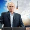 ФОМ: 46% россиян назвали прямую линию с Путиным «показухой»