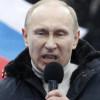 Путин изменил риторику в отношении Украины — Rzeczpospolita