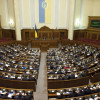 Рада отклонила закон об оппозиции