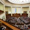 Парламент принял в первом чтении правовой режим военного положения