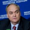 Воевать с Украиной не будем ни при каких обстоятельствах — Минобороны РФ