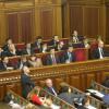 Час вопросов к правительству в Верховной Раде (ПРЯМАЯ ТРАНСЛЯЦИЯ)