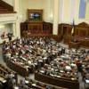 Рада избрала Мамонтову и Маловацкого членами ВСЮ
