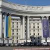 Киев направил России протест из-за «участия» российских военных в конфликте в Донбассе