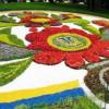 В Киеве на Певческом поле открывается выставка цветов