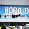 Завершено расследование теракта в «Норд-Осте»