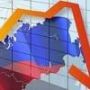 Российская экономика продолжает падение – «Коммерсантъ»