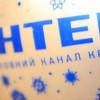 В аннексированном Крыму задержали съемочную группу «Интера»