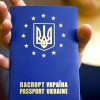 Украина получит безвизовый режим не ранее 2016 года — декларация саммита