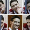 День рождения Надежды Савченко: во всем мире проводят флешмоб